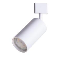 Трековый светильник Arte Lamp Ridge A1518PL-1WH