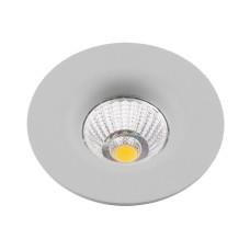 Светильник Arte Lamp A1427PL-1GY