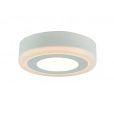 Светильник Arte Lamp Antares A7809PL-2WH