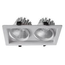 Встраиваемый Светильник Arte Lamp Privato A7018PL-2WH
