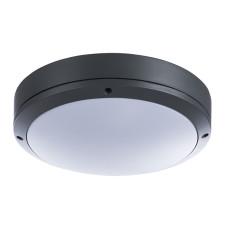 Уличный Светильник Arte Lamp City A8154PF-2GY