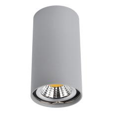 Потолочный светильник Arte Lamp Unix A1516PL-1GY