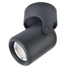 Светильник Arte Lamp Libra A3316PL-1BK