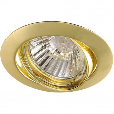 Встраиваемый Светильник Arte Lamp Basic A2105PL-3GO