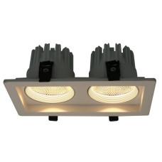 Встраиваемый Светильник Arte Lamp Privato A7007PL-2WH