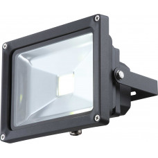 Светильник уличный Globo 34115, черный, LED, 1x20W