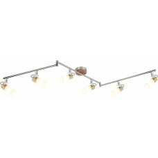 Спот Globo 56606-6, матовый никель, G9 LED, 6x4W
