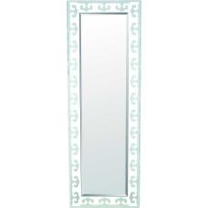 Зеркало настенное Globo 84015, хром, LED, 1x25W