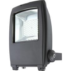Светильник уличный Globo 34220, черный, LED, 1x40W