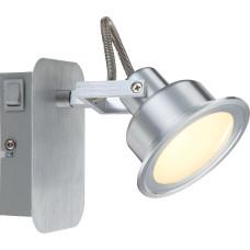 Спот Globo 56954-1, серебро, LED, 1x5W