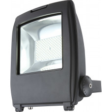 Светильник уличный Globo 34221, черный, LED, 1x80W