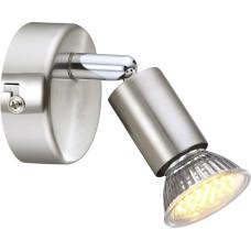 Спот Globo 57991-1, матовый никель, GU10 LED, 1x3W