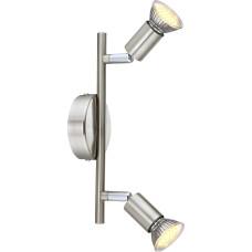Спот Globo 57991-2, матовый никель, GU10 LED, 2x3W