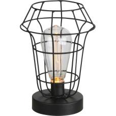 Настольная лампа декоративная Globo 28195, черный, LED, 1x0,06W