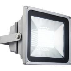 Светильник уличный Globo 34104, серебро, LED, 1x38,1W