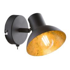 Спот Globo Lotte 54001-1, E14 LED, 1x4W