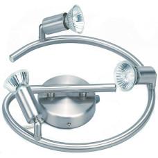 Спот Globo 5739-3, матовый никель, GU10, 3x50W