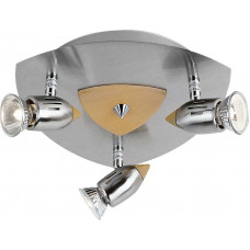Спот Globo 5781-3R, матовый никель, GU10, 3x50W