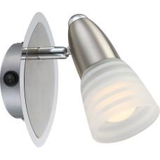 Спот Globo 54536-1, матовый никель, E14 LED, 1x4W