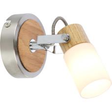 Спот Globo 56606-1, матовый никель, G9 LED, 1x4W