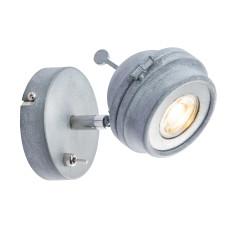 Спот Globo Mycah 57301-1, GU10 LED, 1x5W
