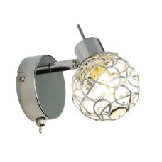 Спот Globo Bolt 56625-1L, G9 LED, 1x3W