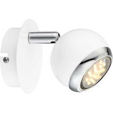 Спот Globo 57882-1, белый, GU10 LED, 1x3W