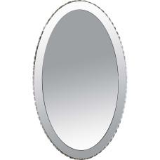 Зеркало настенное Globo 67038-44, хром, LED, 1x44W