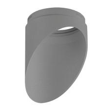 201439 Насадка торцевая на светильник RULLO HP16 СЕРЫЙ (в комплекте)