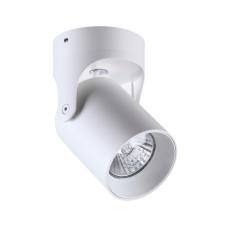 3854/1C HIGHTECH ODL19 белый Потолочный поворотный светильник GU10 50W 220V CORSUS