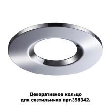 358344 SPOT NT19 000 хром Декоративное кольцо для арт. 358342 REGEN