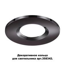 358345 SPOT NT19 000 жемчужный черный Декоративное кольцо для арт. 358342 REGEN