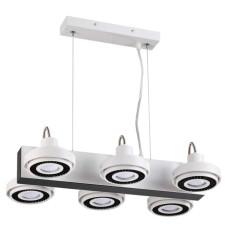 3490/6 MODERN ODL18 147 белый с черным Подвесной светильник IP20 GU10 6*50W 220V SATELIUM
