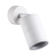4208/1C HIGHTECH ODL20 223 белый/металл Потолочный светильник GU10 50W IP 54 CORSUS