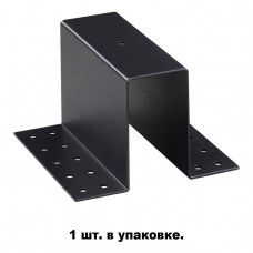 135101 SHINO NT20 000 черный Крепление для встраиваемого монтажа IP20 FLUM