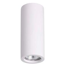 3554/1C HIGHTECH ODL18 196 белый гипсовый Потолочный накладной светильник IP20 GU10 1*35W 220V GIPS