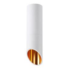 4210/1C HIGHTECH ODL20 197 белый/металл Потолочн.свет-к (поворотн по гориз оси) GU10 50W IP54 PRODY