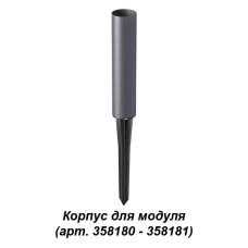 358183 STREET NT19 164 темно-серый Плафон для светильника (арт.358180-358181)