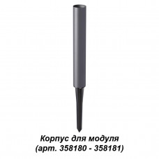 358184 STREET NT19 164 темно-серый Плафон для светильника (арт.358180-358181)