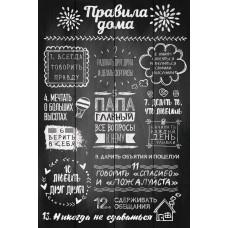 Доска декоративная TL-W0002 Toplight