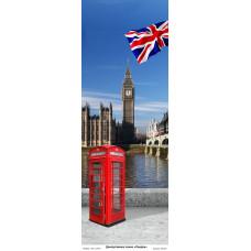 ТД Ериго 209104 Лондон