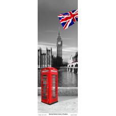 ТД Ериго 209103 Лондон