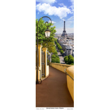 ТД Ериго 209108 Париж
