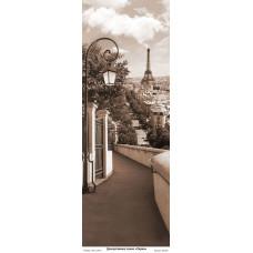 ТД Ериго 209109 Париж
