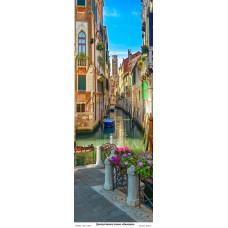 ТД Ериго 209113 Венеция