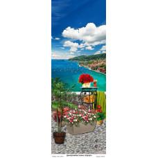 ТД Ериго 209114 Курорт
