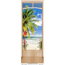 ТД Ериго 319101 Пляж