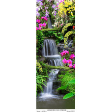 ТД Ериго 319102 Водопад