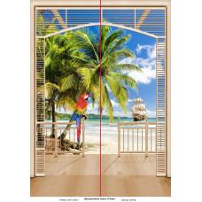 ТД Ериго 329108 Пляж