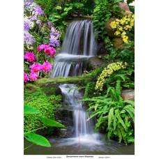 ТД Ериго 329114 Водопад